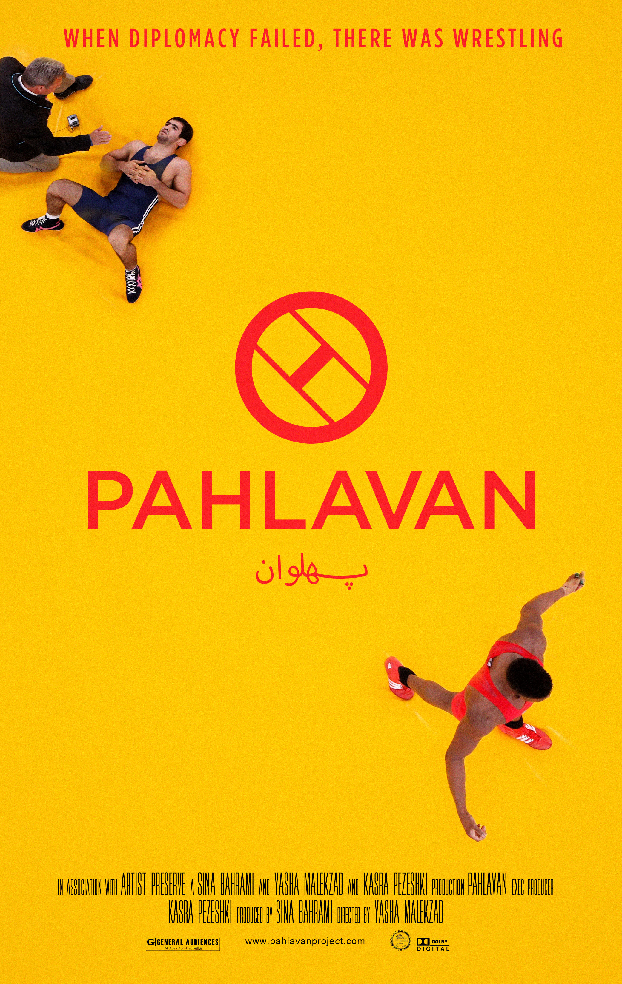 Pahlavan Production Poster